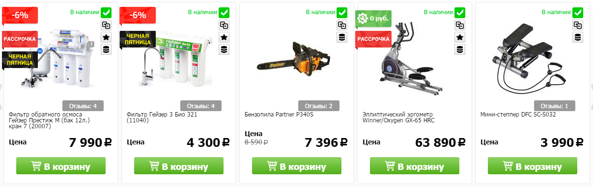 Купоны Techport в Мамоново